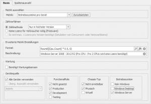 Einstellungen der Produkt Konfiguration für Windows Server 2008- 2012