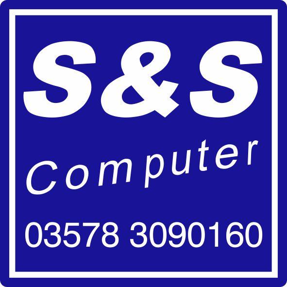 S&S Computer Logo